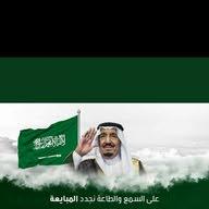 بدرخالد-عبدرحمن الجساس