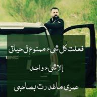 Abdulsalam Slimani