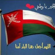 NASSER Alshabibi
