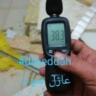 diy jeddah