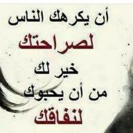 عبدالله المنصور