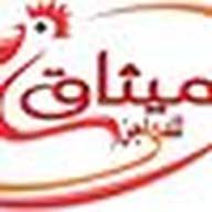 Almethaq