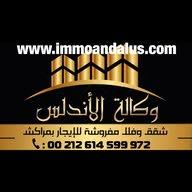 مكتب الاندلس مراكش للايجار