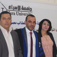 Mahmoud awamleh