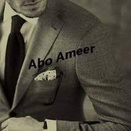 Abo Ameer