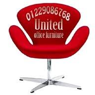 يونايتد للأثاث المكتبي United office furniture