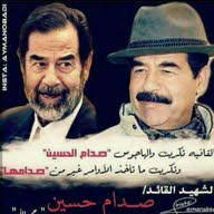 عاشق صدام حسين