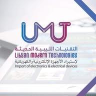التقنيات الليبية الحديثة LMT Electronics