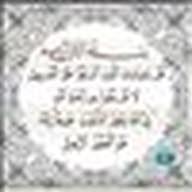 Ghazi Al Maaitah