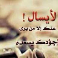 ابوحسام