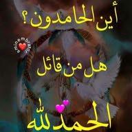 أبو سعيد