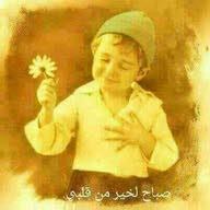 مازن سليمان ابو رياش