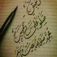 ahmad333