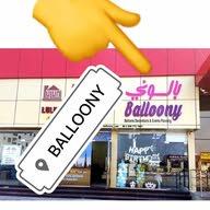 Balloony Uae