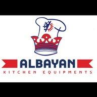 شركة البيان Al Bayan Compony