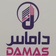 داماس العقاريه