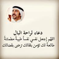 بوخالد احمد