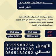 خالد123