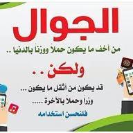 علي ابو حمد