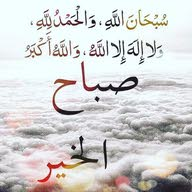 ابو نايف