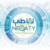 Ashraf Neqaty