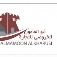 مؤسسة أبو المأمون الخروصي للتجارة
