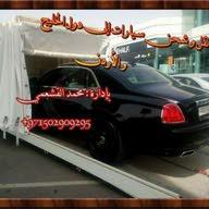 المتنبي للنقل والشحن البري العام