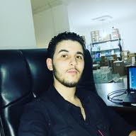 Ayub Abulqasem