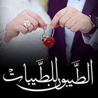 mohamed nouri