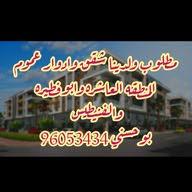Acc-mahmoud Hosny