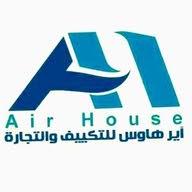 Air house