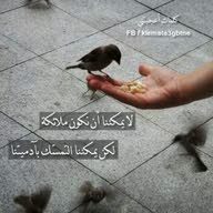 ابو مالك العوامي