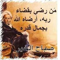 Ebraheem