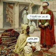 ناصر السعودي