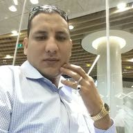 ابوشاهين