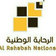 Alrahabah