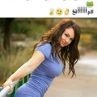 Maroosh shosha