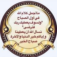 ابو محمد تبوك