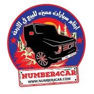 vip car number