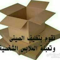 ابوفارس
