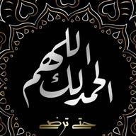 أبو عبد الحميد