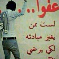 احمد المرغني