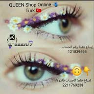 QUEEN ShoopOnline