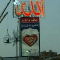 أبو أحمد الراشد
