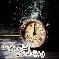 Ahmed احمد