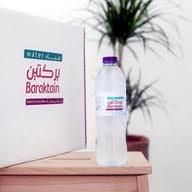 barakatain water