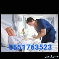 تمريض ورعاية منزلية