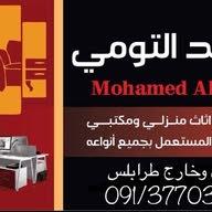 فني تركيب اثاث منزلي ومكتبي 0913770335
