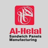 alhelal company