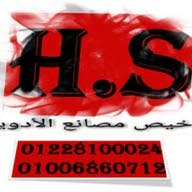 hshs222s